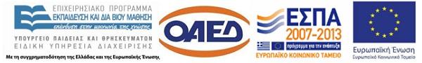 oaed espa